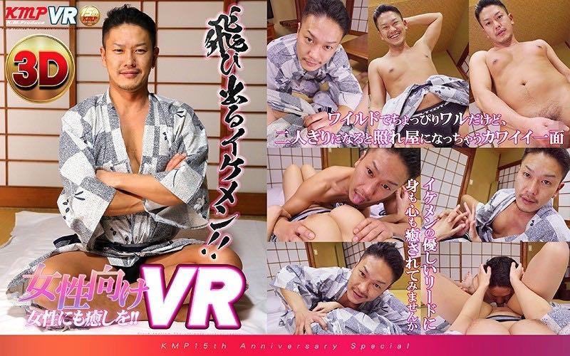 服部(ハッチャン)のVR動画 | ガチムチが大好きなゲイにおすすめのVR動画
